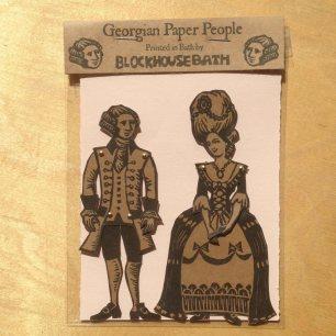 regency-paper-people-4